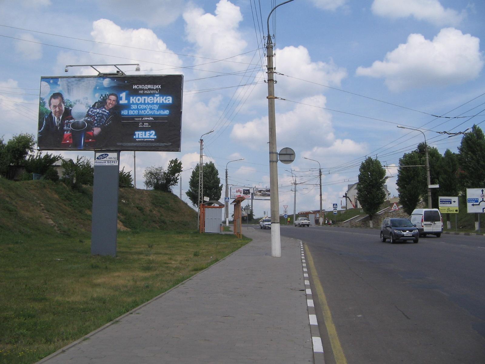 В Туле вскоре появится новая, магистральная улица