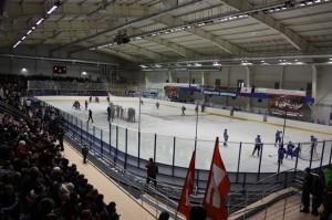 До конца года в Новосибирской области построят три хоккейных площадки
