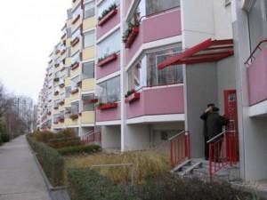 В городе Троицк планируется ввести в эксплуатацию девять многоквартирных жилых домов