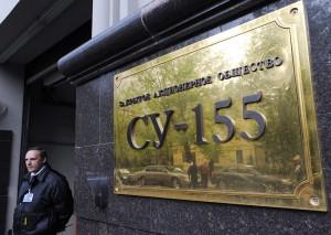 """Группа """"СУ-155"""" приобрела у компании """"Станкоагрегат"""" земельный участок"""