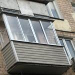 Самое лучшее остекление балконов