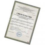 Получение допуска СРО для строительной фирмы