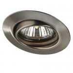 Монтаж крепления потолочных светильников