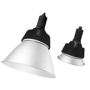 светильники для промышленных зданий